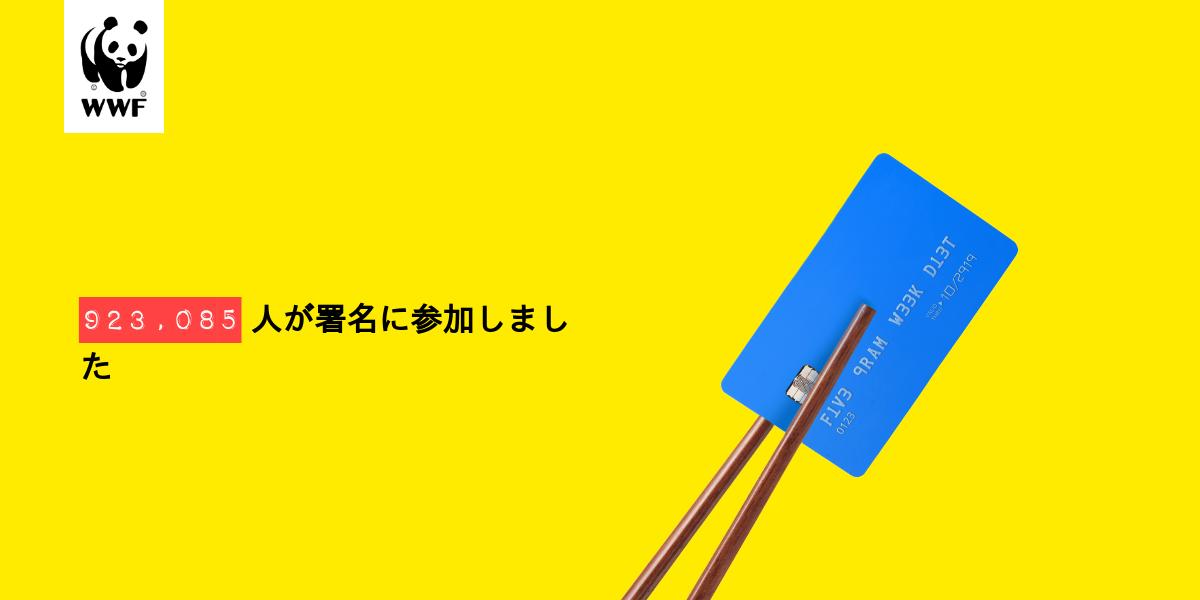 Plastic diet result for 鈴木七重